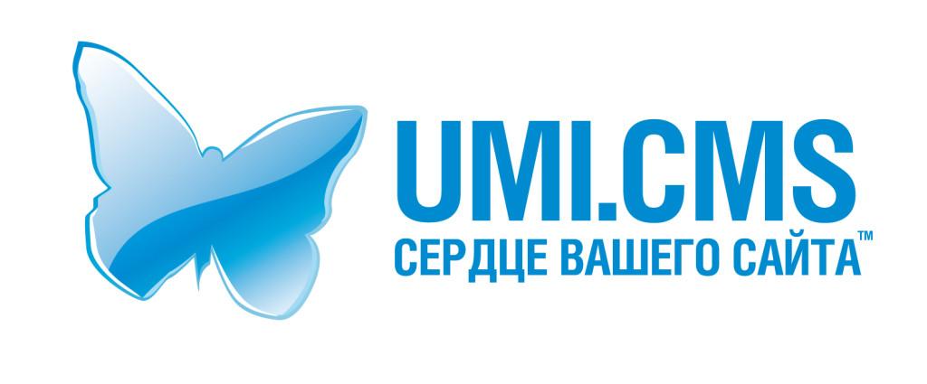 Создание сайта на UMI CMS