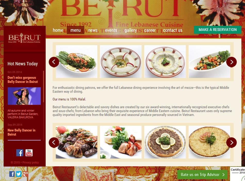 создать сайт для ресторана