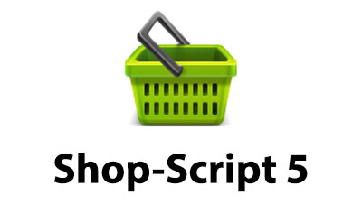 Создание сайта на shop-script